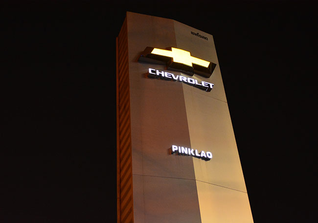 feature_image_chevrolet_shop
