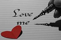 งานเขียน เกี่ยวกับ แนวคิด รักตนเอง